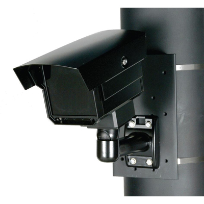 Bosch REG-L1-812XE-01 infrared licence plate camera