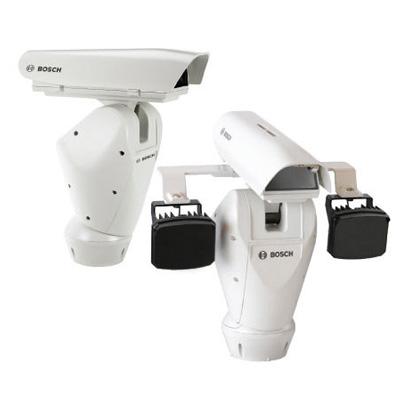 Bosch UPH-C485P-L8120 CCTV camera with NightSense