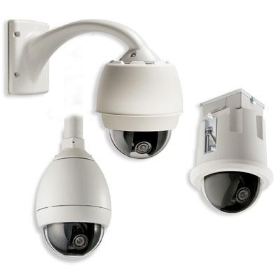 Bosch VG4-312-ECE 1/4 day/night 480 TVL clear dome camera