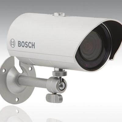Bosch VTI-216V04-2 WZ16 integrated IR bullet camera with 520 TVL