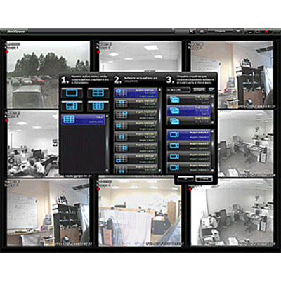 BWA Technology Net Viewer CCTV monitoring software with selectable multi channels display