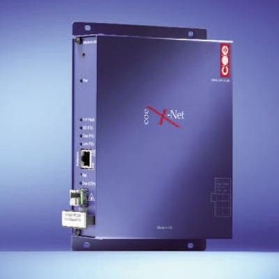 COE X-Net Fast Media Converter for long distance Ethernet transmission