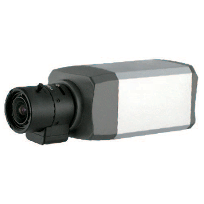 Compro CP180 CCTV camera with 1/3 inch chip and 700 TVL