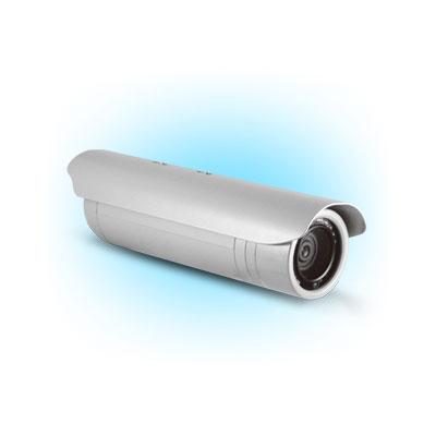 Compro NC4230 2 megapixel HD outdoor bullet camera