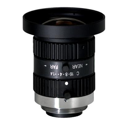 Computar H0514-MP2 CCTV camera lens with manual iris