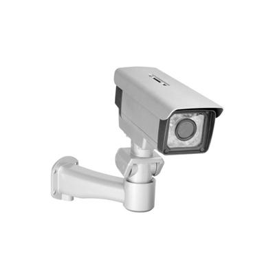DCS-7510 day & night PoE outdoor network camera