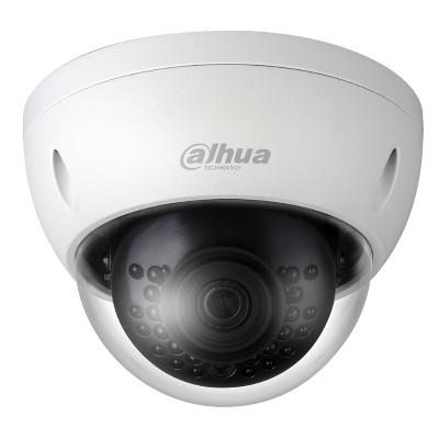 Dahua Technology A42AL23 4MP IR 3.6mm HDCVI Mini Dome Camera