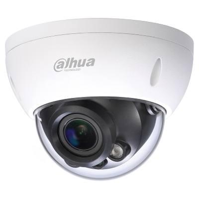 Dahua Technology A42AM2Z 4MP IR vari-focal HDCVI dome camera