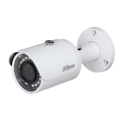 Dahua Technology N51BD22 5MP IR 2.8mm IP Mini Bullet