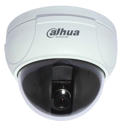 Dahua Technology DH-CA-D170CP 600TVL mini dome camera