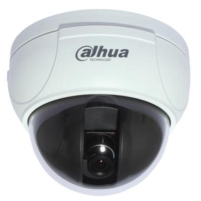 Dahua Technology DH-CA-D190CN 1.3Mega HDIS mini dome camera