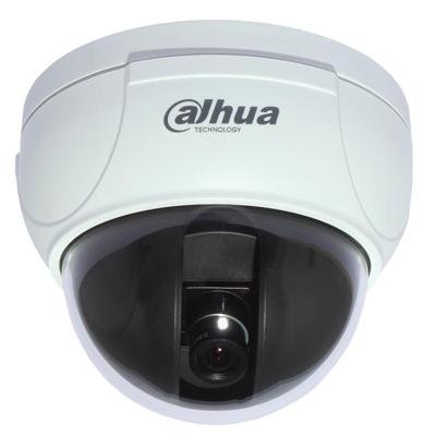 Dahua Technology DH-CA-D190CP Mega-HDIS mini dome camera