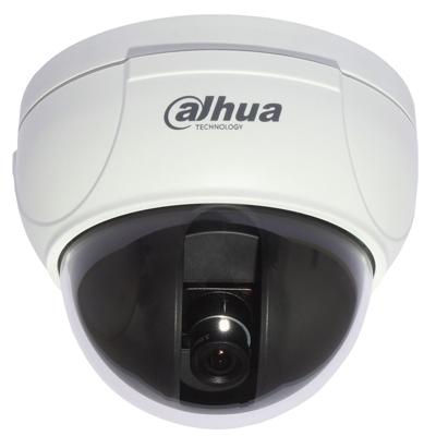 Dahua Technology DH-CA-D190CP-IN HDIS mini dome camera