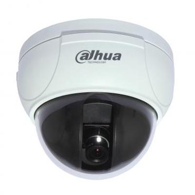 Dahua Technology DH-CA- D450CN 520 TVL mini dome camera