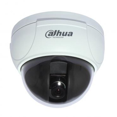 Dahua Technology DH-CA-D450CP 520 TVL mini dome camera