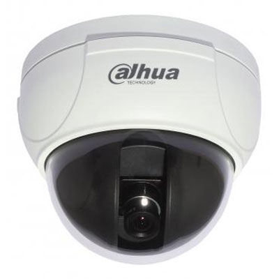 Dahua Technology DH-CA-D480CN 700TVL enhanced mini dome camera