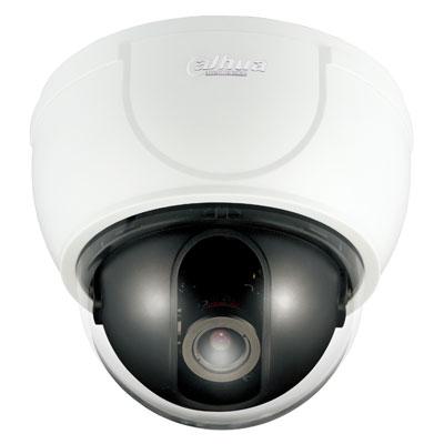 Dahua Technology DH-CA-D581BP(-A) 700 TVL day/night WDR zoom dome camera