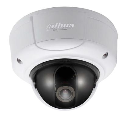 Dahua Technology DH-CA-DB480BP(-A) 700TVL vandal-resistant dome camera