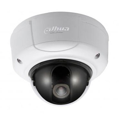 Dahua Technology DH-CA-DBW581BN(-A) 700TVL day/night WDR vandal-proof dome camera