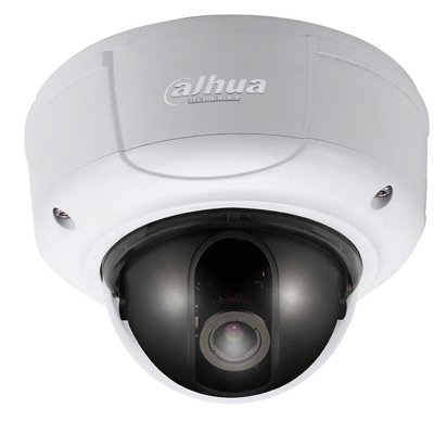 Dahua Technology DH-CA-DBW581BP(-A) 700TVL day/night WDR vandal-proof dome camera
