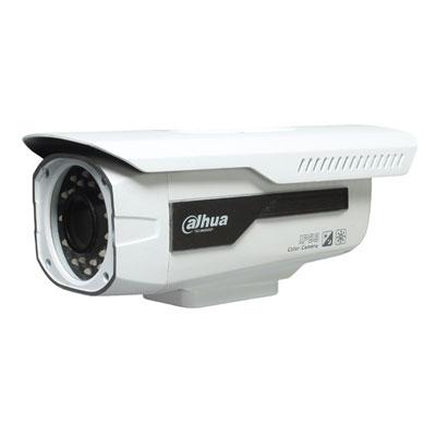 Dahua Technology DH-CA-FW480EP 700TVL waterproof IR camera