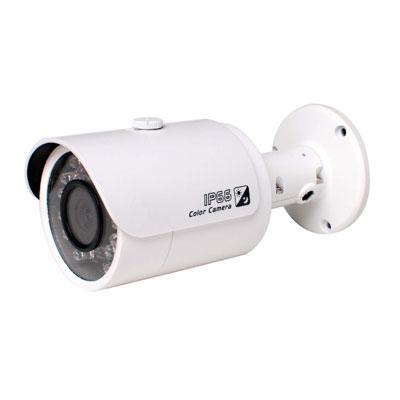 Dahua Technology DH-HAC-HFW2120SP 1.4 MP colour monochrome wtaer-proof IR HDCVI camera