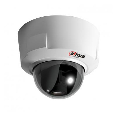 Dahua Technology DH-IPC-HD3200N 2 MP network dome camera