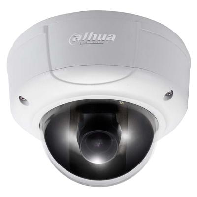 Dahua Technology DH-IPC-HDB3300N 3MP day/night HD IP dome camera