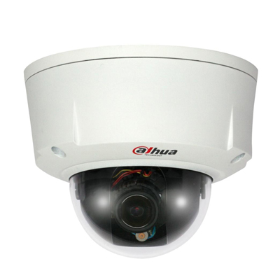 Dahua Technology DH-IPC-HDB5202P 2MP full HD water-proof & vandal-proof network dome camera