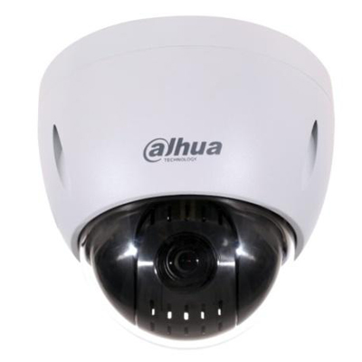 Dahua Technology DH-SD42112I-HC HDCVI PTZ Mini Dome Camera