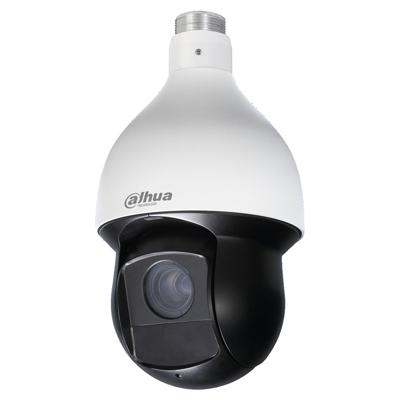 Dahua Technology DH-SD59220I-HC IR HDCVI PTZ dome camera