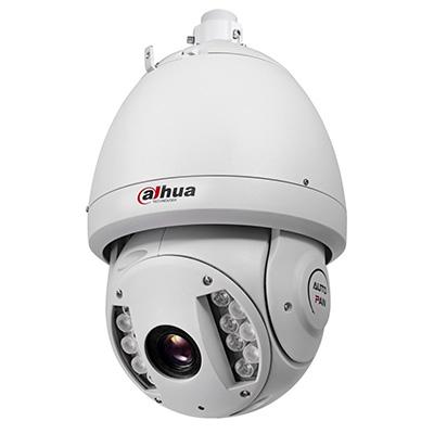 Dahua Technology DH-SD6970-H PTZ dome camera