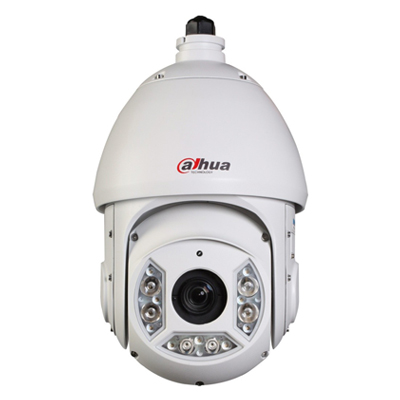 Dahua Technology DH-SD6C230S-HN 2MP day/night HD PTZ IR IP dome camera