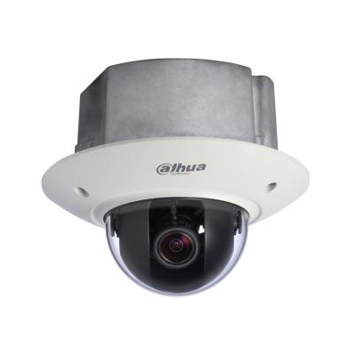 Dahua Technology IPC-HDB3301N-DI 3 MP HD WDR dome camera