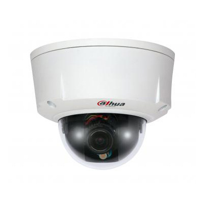 Dahua completes vandal-proof infrared network dome camera line