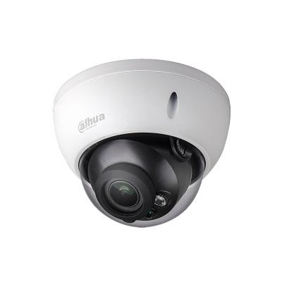 Dahua Technology IPC-HDBW5231R-ZE 2MP WDR IR dome network camera