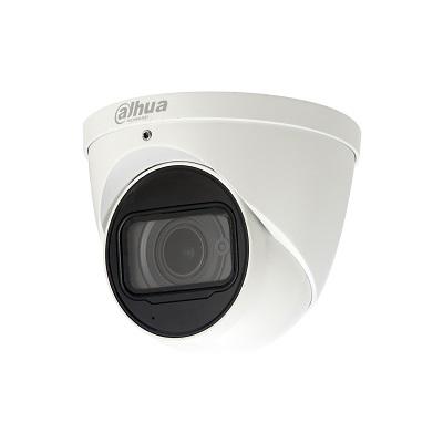 Dahua Technology IPC-HDW5631R-ZE 6MP WDR IR eyeball network camera