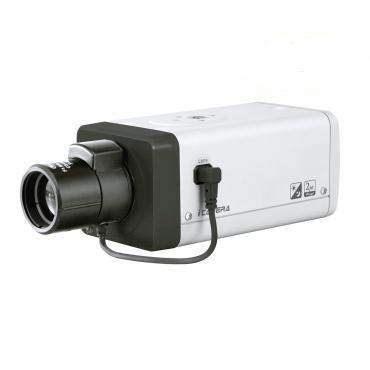 Dahua Technology IPC-HF5200P 2MP full HD network camera
