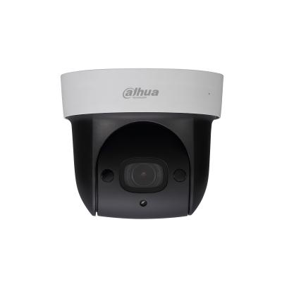 Dahua Technology SD29204T-GN-W 2MP 4x IR PTZ network camera