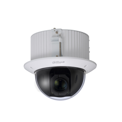 Dahua Technology SD52C225U-HNI 2MP 25x Starlight PTZ network camera