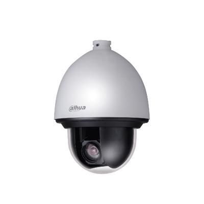 Dahua Technology DH-SD65F230F-HNI 2 megapixel full HD PTZ dome camera