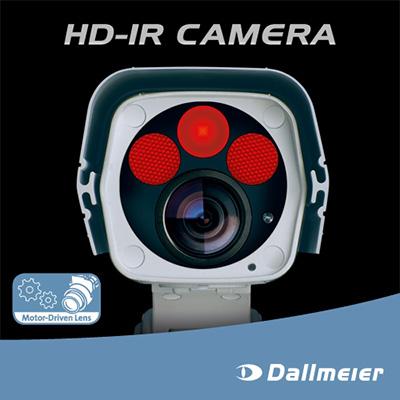 New cost-efficient IR camera: DF4820HD-DN/IR