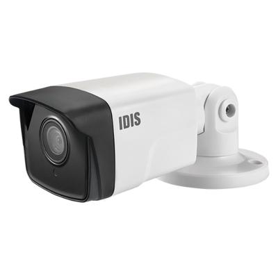 IDIS DC-E4212WR 2.8mm Full HD IR Bullet Camera