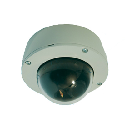 Dedicated Micros DM/CMVU-VHYPER is a mini-dome camera with 480 TVL