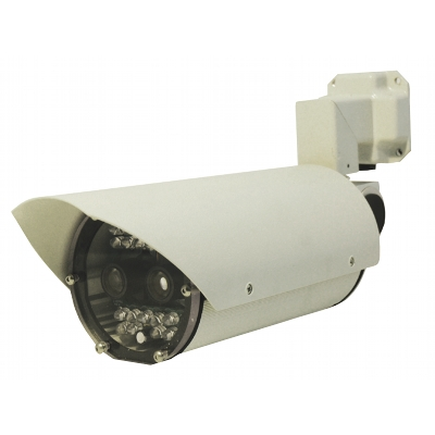ANPR optimised CCTV camera with HyperSense technology from Dedicated Micros