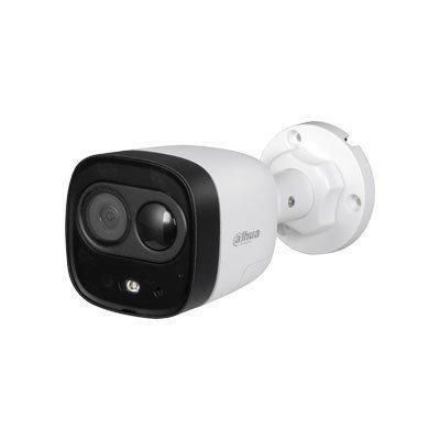 Dahua Technology DH-HAC-ME1200D 2MP IR camera