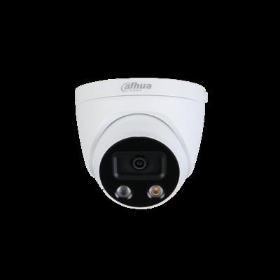 Dahua Technology IPC-HDW5541H-AS-PV IP camera