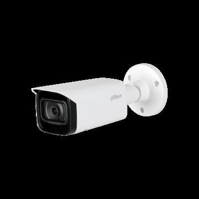 Dahua Technology IPC-HFW5541T-ASE IP camera
