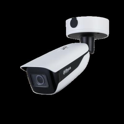 Dahua Technology IPC-HFW7442HN-Z4 IP camera