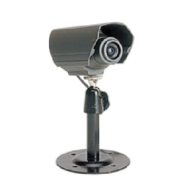 Digimerge DB1100 - a weatherproof B&W bullet camera with sunshade